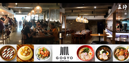 gogyo-surryhills