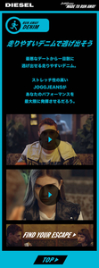 Diesel SS18 JoggJeans campaign5