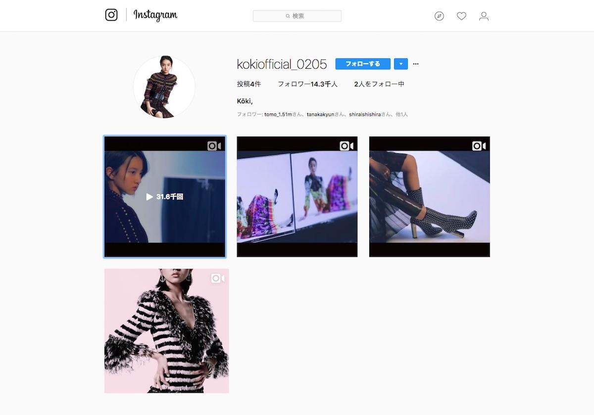 koki-instagram