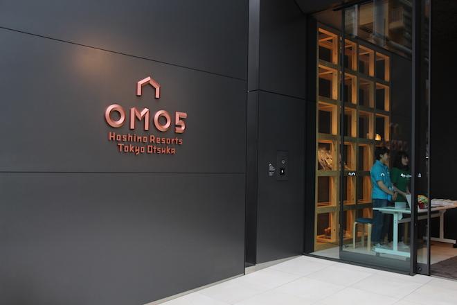 omo5-tokyootsuka-ent