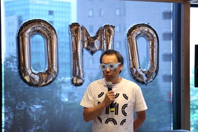omo5-tokyootsuka-hoshino