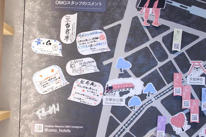 omo5-tokyootsuka-map3