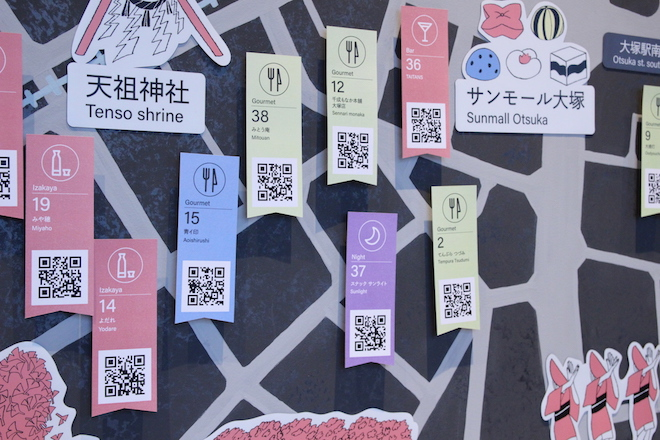 omo5-tokyootsuka-map4