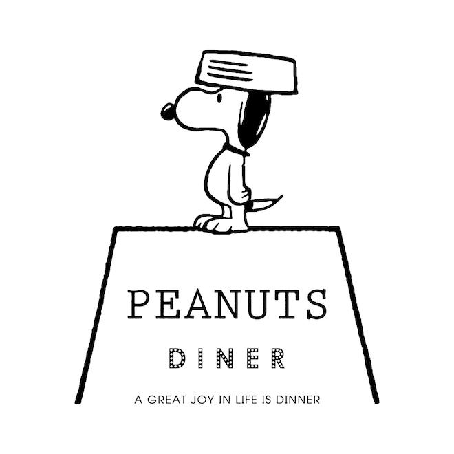 peanutshotel-02_1