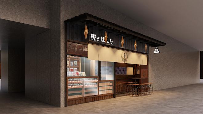 shibuyastream-restaurant4