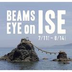 beams-ise