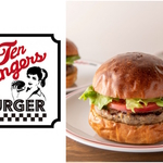 tenfingersburger