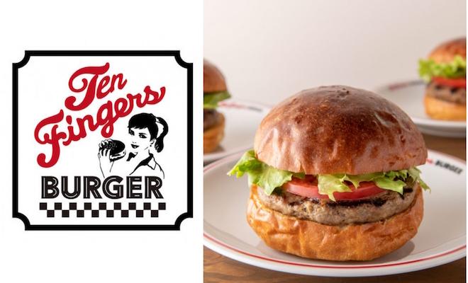 tenfingersburger