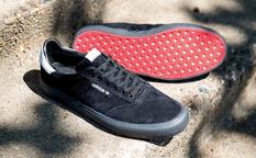 adidasskateboarding-3mc