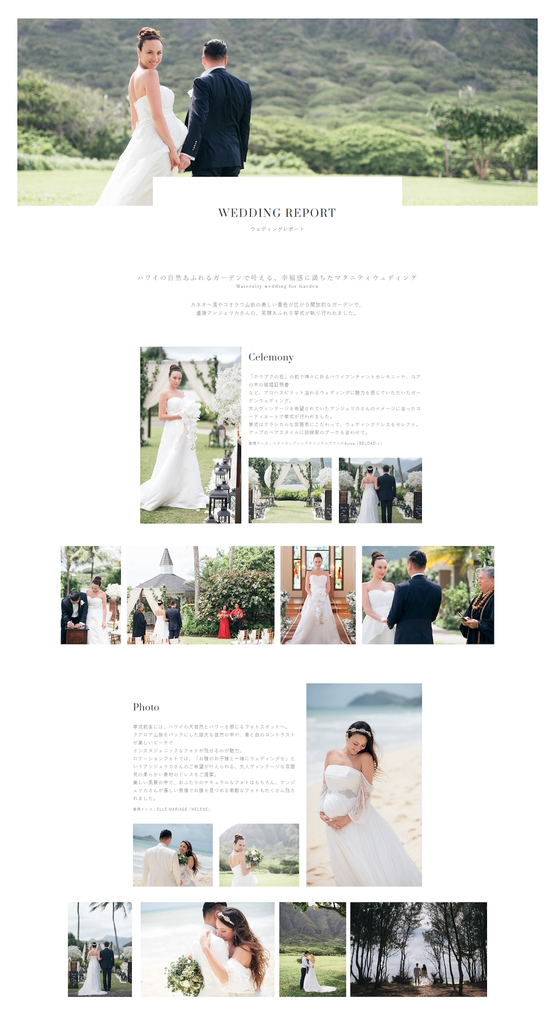 angelicamichibata-wedding4