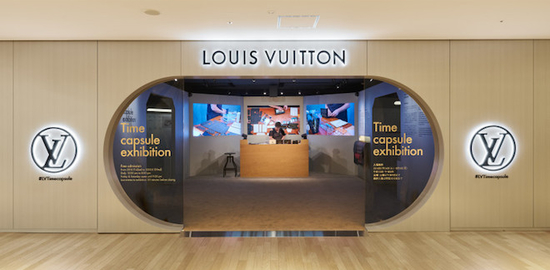 louisvuitton-timecapsule_1