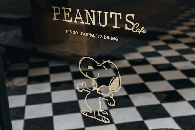 © 2018 Peanuts Worldwide LLC