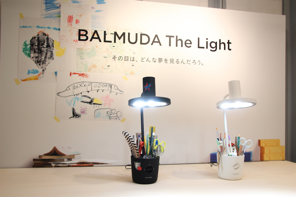 balmuda-thelight_1
