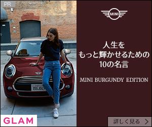 glam-bmw1811