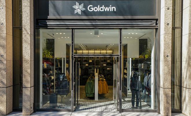 goldwin-marunouchi