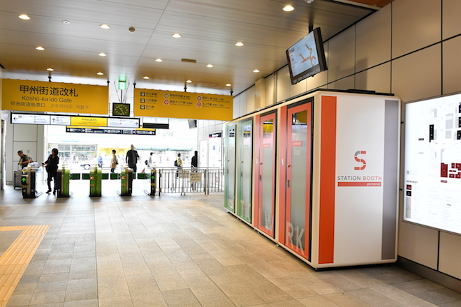 stationbooth-1