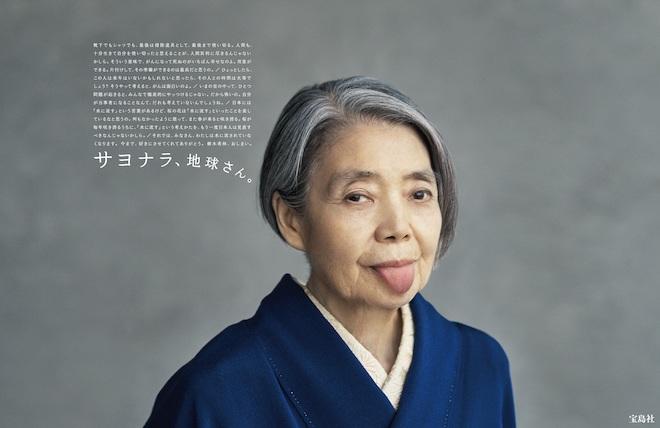 takarajima-2019_3