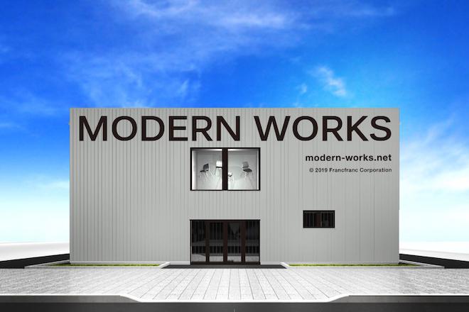 modernworks_2