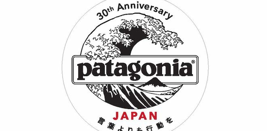 patagoniajapan-30th