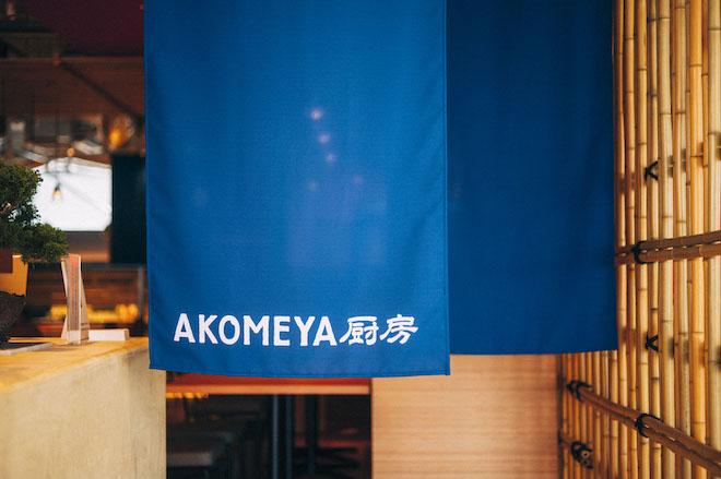 akomeyatokyo-lakagu_2