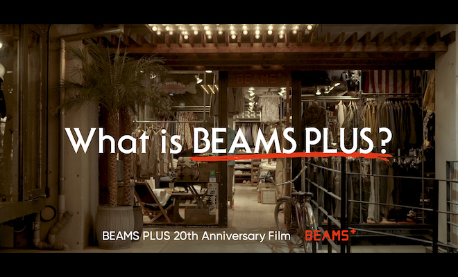 beamsplus20th