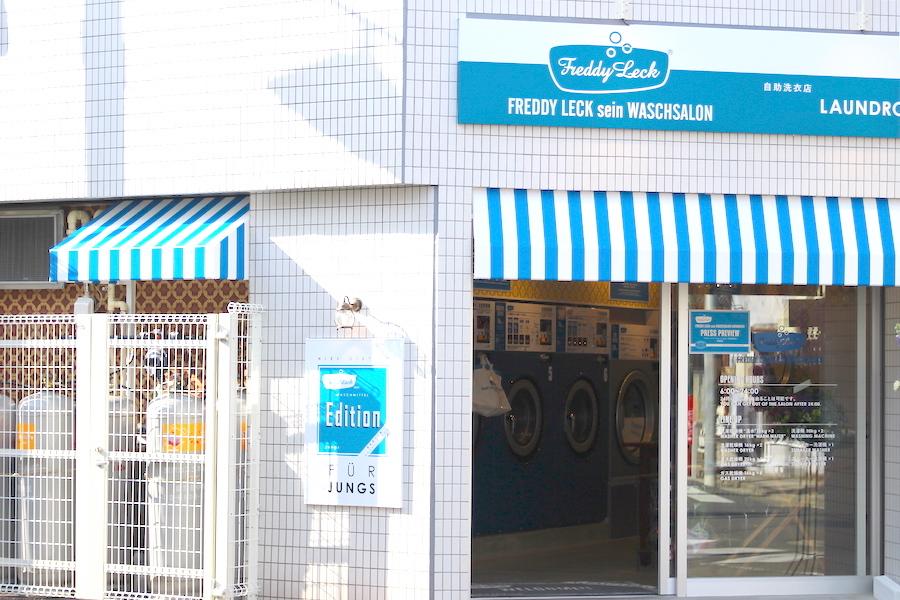 freddyleck-meguroharamachi-open_14