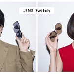 jinsswitch-1