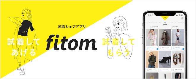 fitom-main