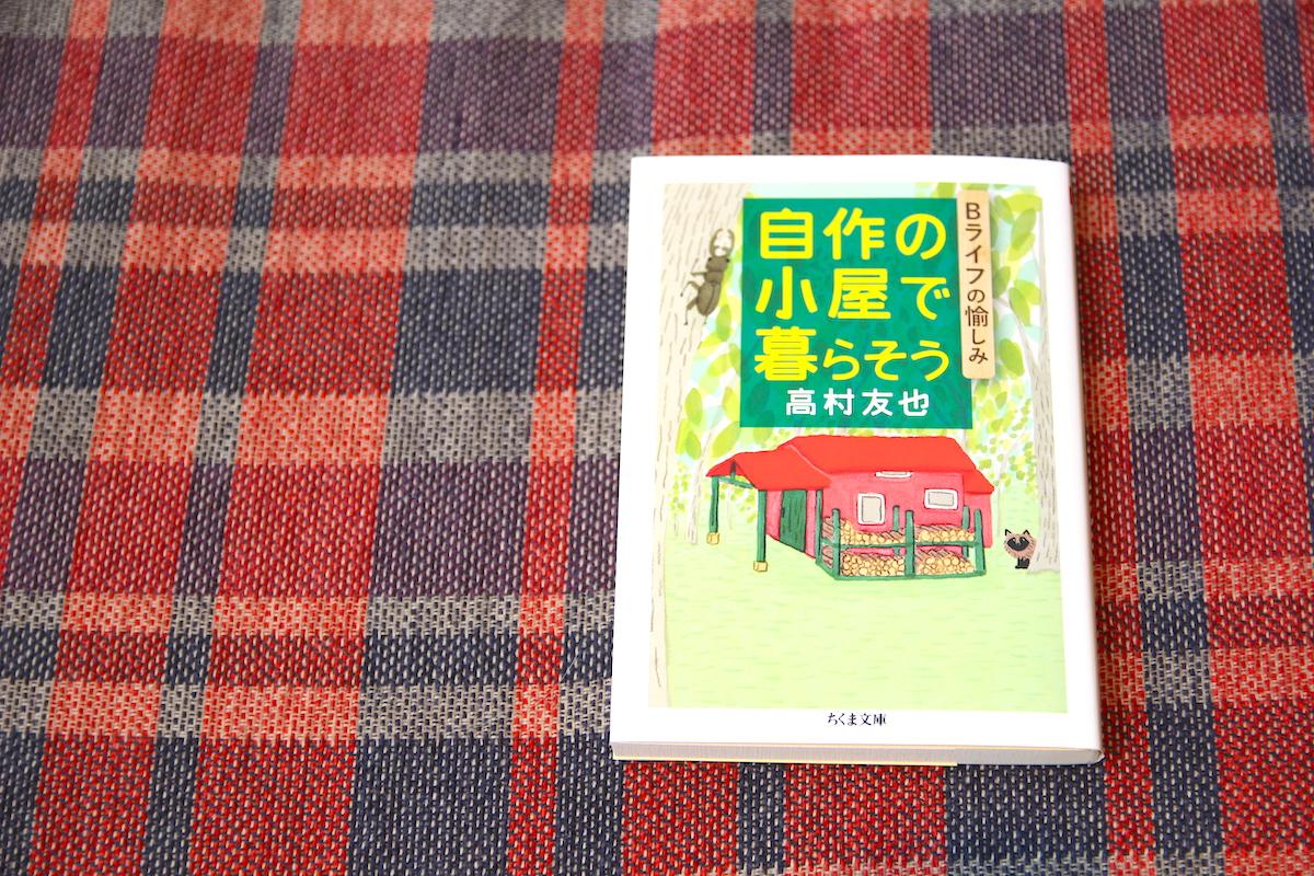 stressless-book13
