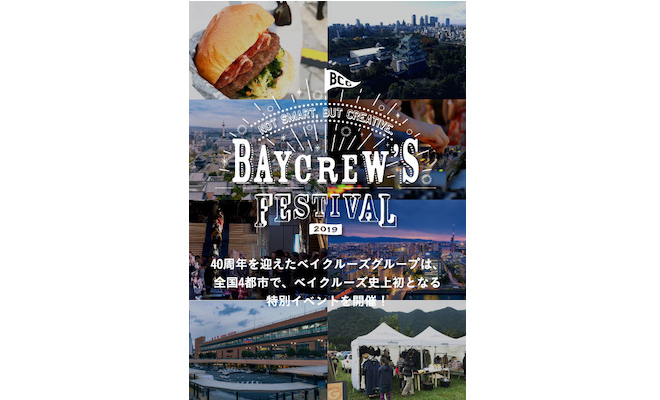 baycrewsfes