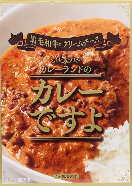 currymusic-10