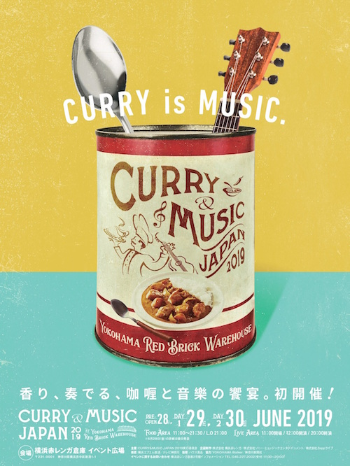 currymusic-13
