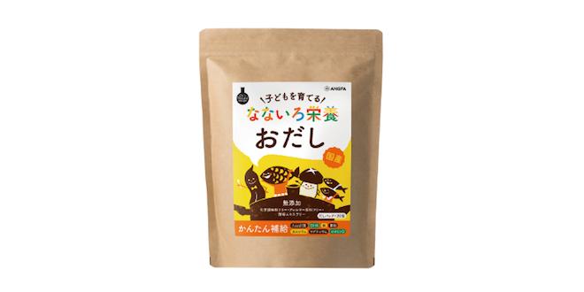 nanairoeiyouodashi2