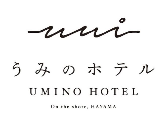 uminohotel-1