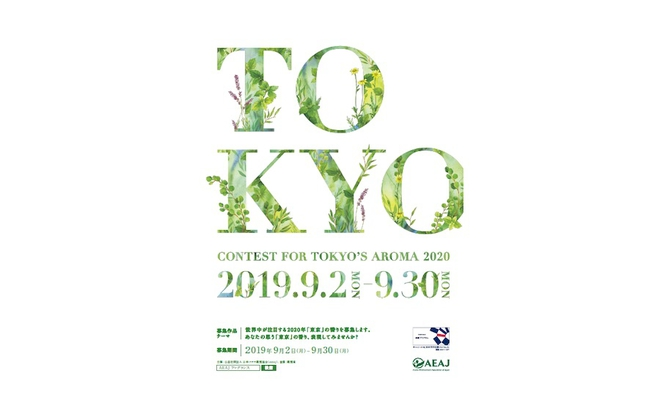 aeaj-tokyo