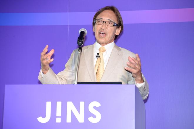 jins1