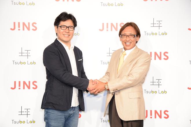 jins2