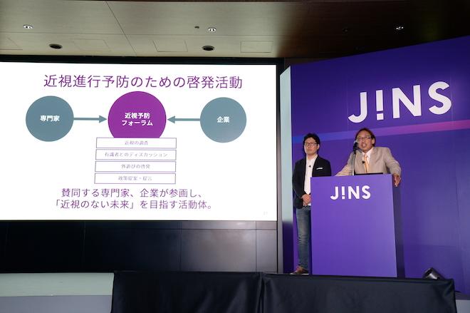 jins4