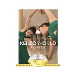 kenzoworld2019