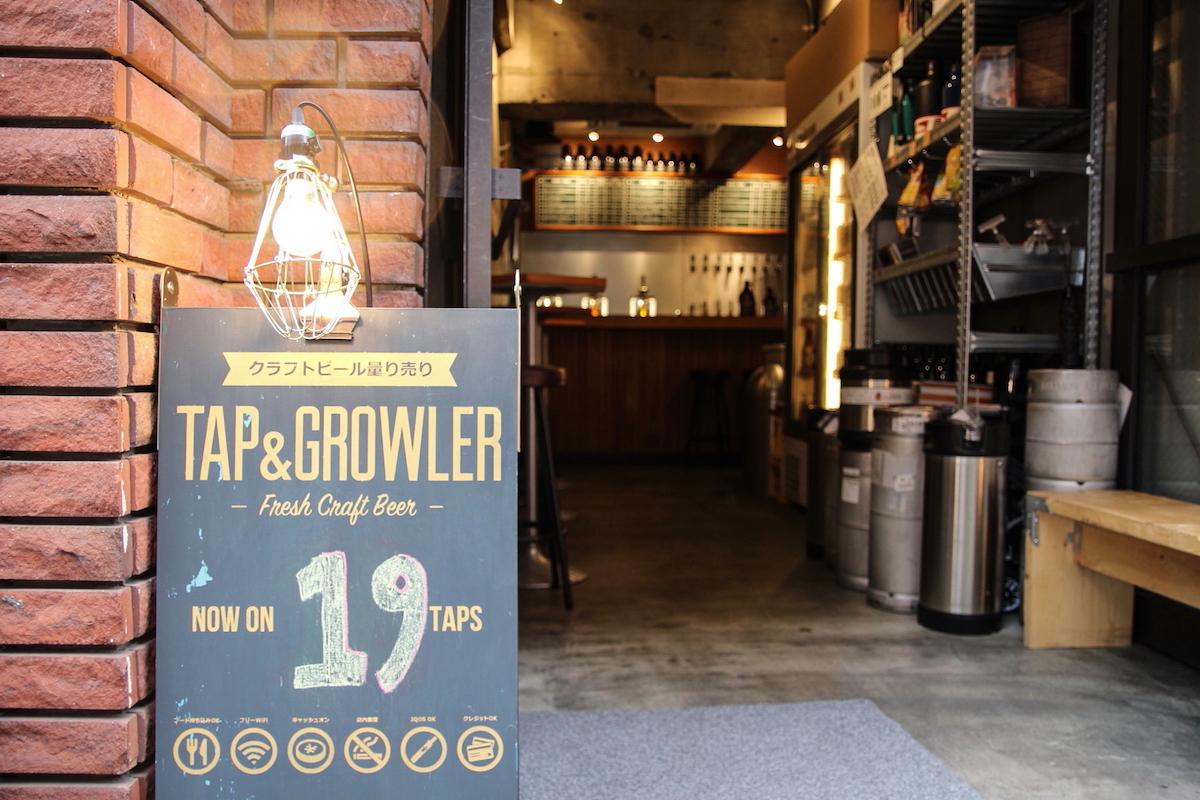 tapgrowler-18