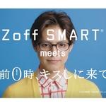 zoff-0kiss-ryotakatayose