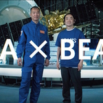 beamsxjaxa-1