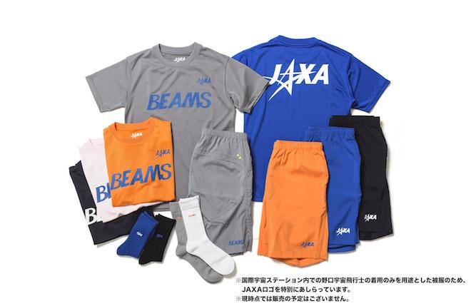 beamsxjaxa-7