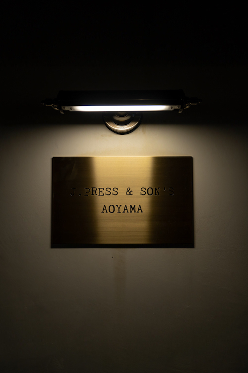 jpressandsons-aoyama_15