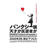 banksyten2020