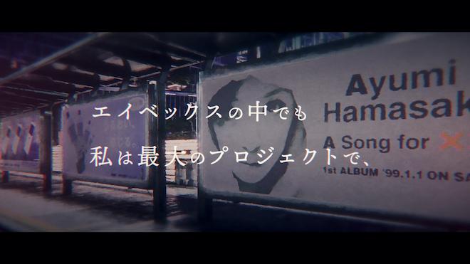 hamasakiayumi-m4