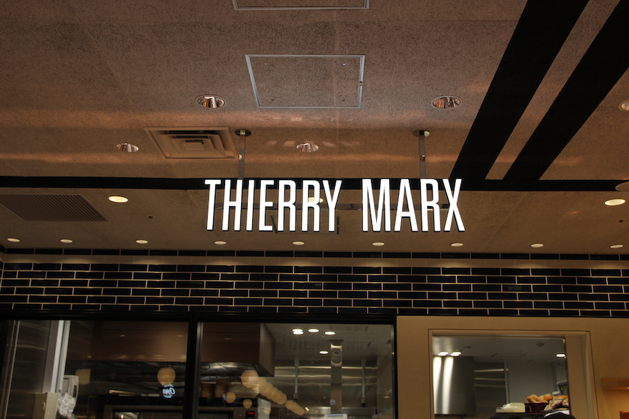 thierrymarxbakery2