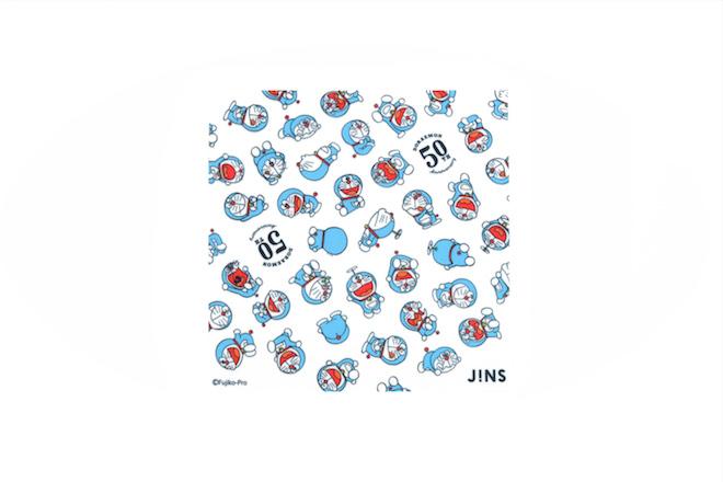 jinsdora-25
