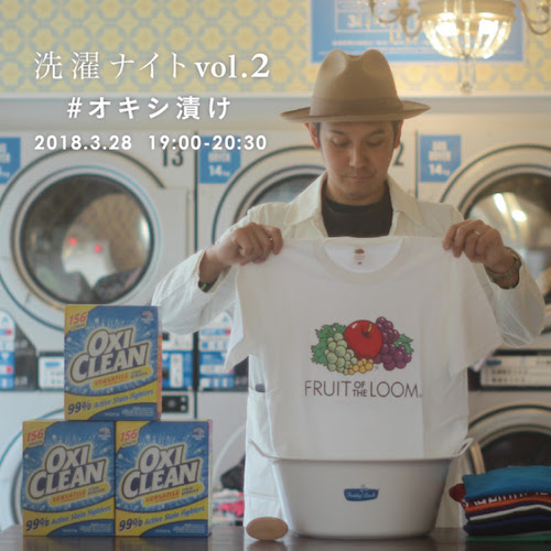 oxiclean-2