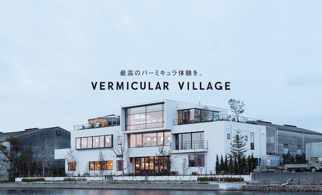 vvillage-1